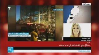 انفجار قنبلة بجانب بنك لبنان والمهجر في العاصمة اللبنانية بيروت