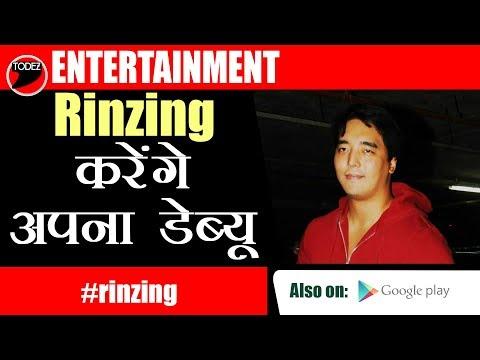 Rinzing Denzongpa करेंगे अपना Bollywood Debut एक Action Packed फिल्म Squad से Mp3