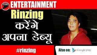 Rinzing Denzongpa करेंगे अपना Bollywood Debut एक Action Packed फिल्म Squad से