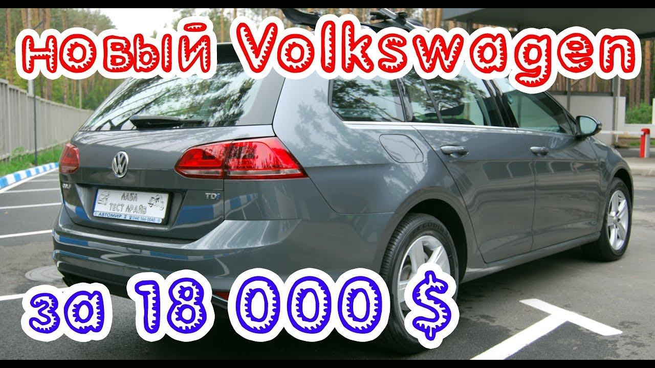 volkswagen golf 7 variant youtube. Black Bedroom Furniture Sets. Home Design Ideas