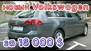 Volkswagen Golf 7 Variant. Вдалий вибір або помилка?