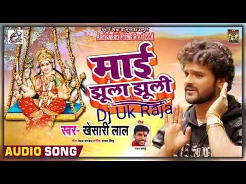 Khesari Lal Bhakti Geet Duara Jagrata Hoi Dj Uk Raja