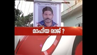 Thrissur murder: Allegations against advocate Udayabhanu | News Hour 1 Oct 2017