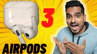 AIRPODS 3 FIRST LOOK, INDIAN PRICE & MORE