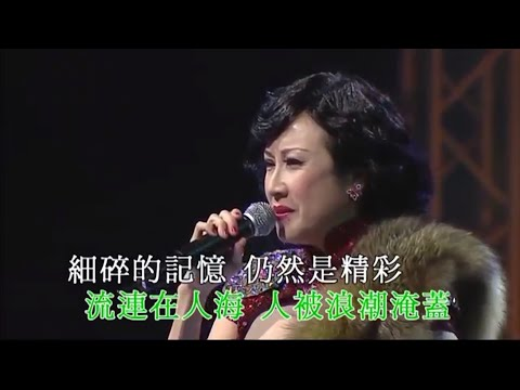呂珊 - 感受愛 (聲王星后百代金曲演唱會)