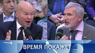 Украина: новый лидер? Время покажет. Выпуск от 01.02.2019