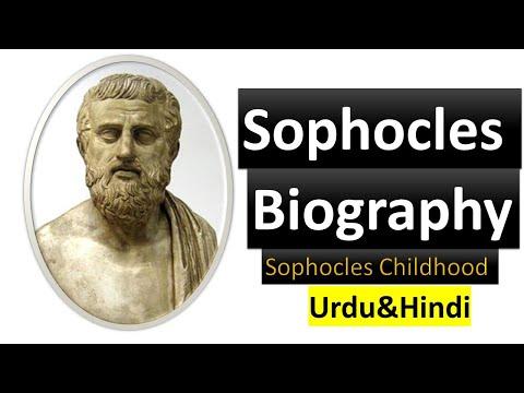 Sophocles Biography in Urdu/Hindi