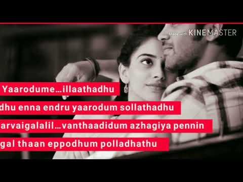idhu enna maayamo song lyrics adithya varma 2019