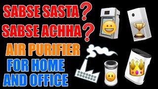 Sabse Sasta, Acha Air Purifier Ghar Aur Office Ke Liye, Air Quality Index Display Ke Saath