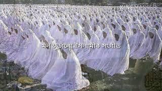 সাইমুম শিল্পীগোষ্ঠী অসাধারণ একটি ইসলামী সংগীত।