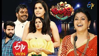 Jabardasth | Double Dhamaka Special  Episode | 19th April 2020 | Full Episode | ETV Telugu