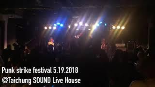 Tornado - Live at punk strike festival2018(Taichung,Taiwan)