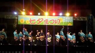 守破離2011年初披露の演舞です。