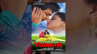 योद्धा || Yoddha || Super Hit Bhojpuri Full Movie || Bhojpuri Film 2015 - Pawan Singh - Ravi Kishan