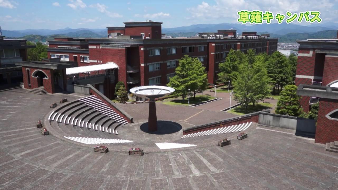 静岡県立大学 草薙キャンパス(旧谷田キャンパス)