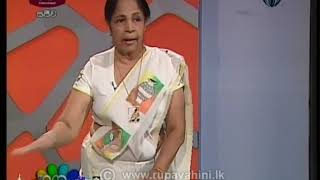 Nugasewana Athkam ( Wall Decorations ) 2019-09-18 | Rupavahini Thumbnail