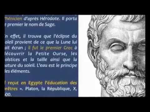 Interview du professeur NK Omotunde par Éric Lefèvre