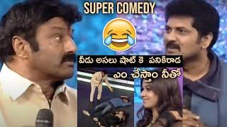 balakrishna-super-comedy-skitmemu-saitam-event-live-memusaitham-memusaitam