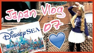 *☆Japan Vlog 07 I dejavudea☆* [TOKYO. DISNEY. SEA.]