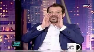 فيديو: موقف مضحك تعرض له عادل كرم في منزل نانسي عجرم..