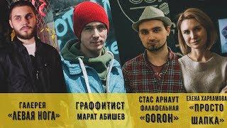 Омский трамвай - сколько можно?!!!!!