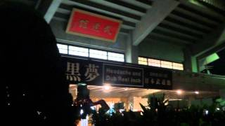 黒夢『Headache and Dub Reel Inch』日本武道館 2012.01.13 終演後の日...
