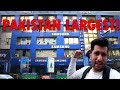 Pakistan's Largest Mobile and PC Market Tour | A Must Watch [اردو/हिंदी ] 🤔