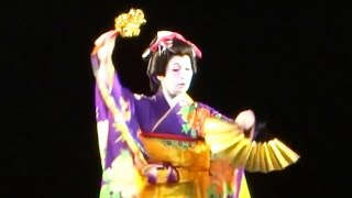 Lovely Classical Japanese Dance  Performance: Kabuki Dance