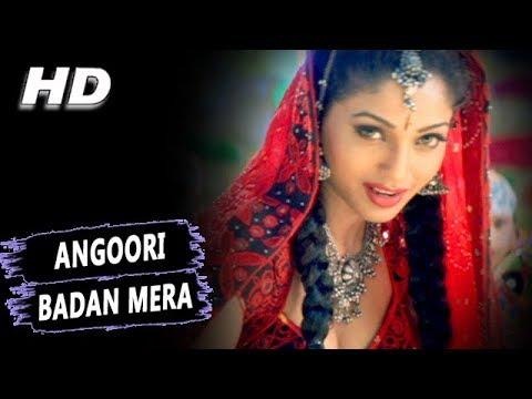 Angoori Badan Mera | Sapna Awasthi, Suresh Raheja | Hadh 2001 Songs| Suman Ranganathan