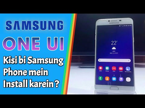 Repeat Samsung One UI Launcher for all Samsung Oreo devices | No