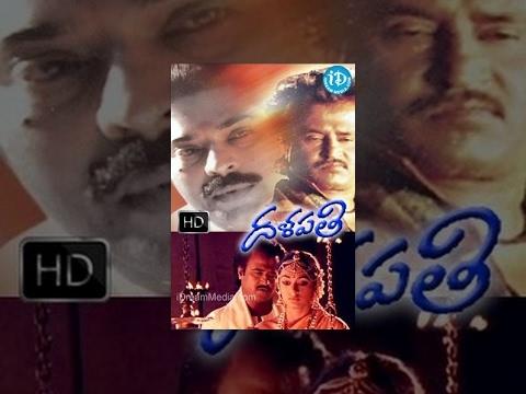Dalapathi Telugu Full Movie    Rajinikanth, Mammootty, Shobana    Mani Ratnam    Ilaiyaraaja