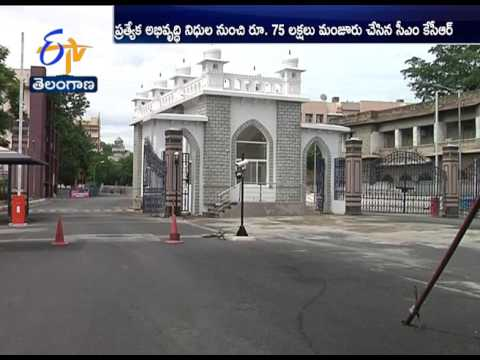 ₹ 75 Lakhs For Temple Development | from CM Fund | Khammam District