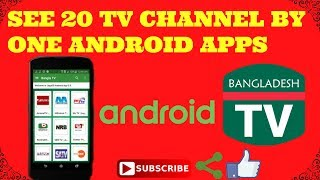 TOP 2 APPS FREE WATCHING BD LIVE BANGLA ALL TV CHANNELS