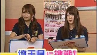 2011/05/24 (火) つながるセブン その2 SUPER☆GiRLS(スーパーガールズ...