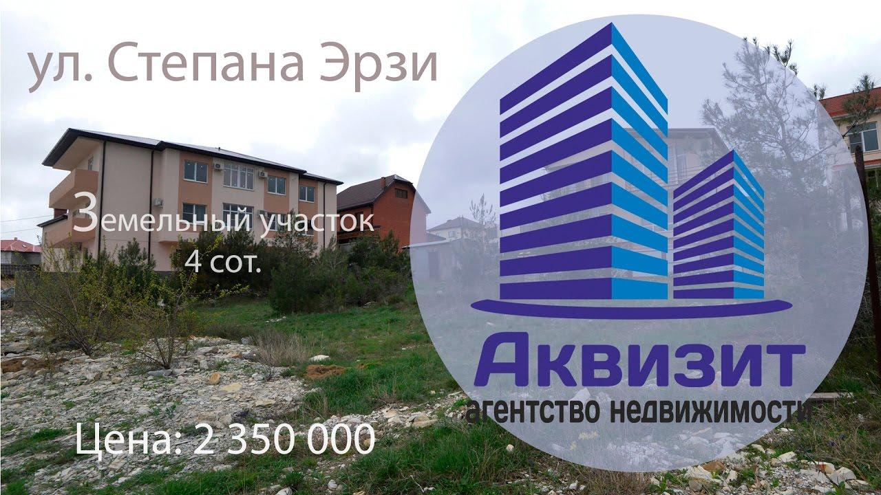 Агенства недвижимости в геленджике