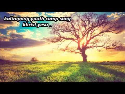 khrist yesu  nepali el-shaddai christian song