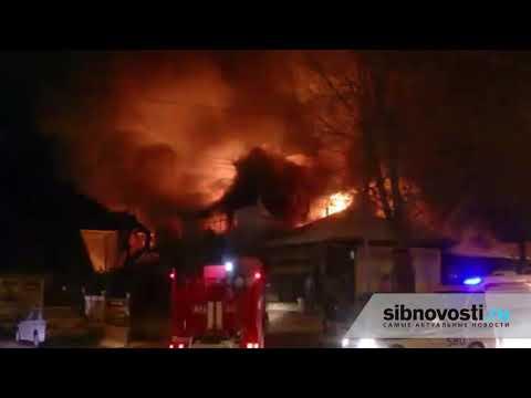 Новосибирск Пожар на СТО