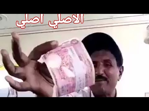 عملة دولة الجنوب العربي كان الدينار ب ٧ دولار وال١٠٠شلن تصرف عليك شهر كامل Youtube