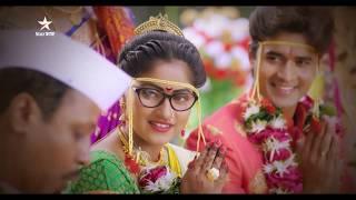 मधुराचं कन्यादान | Chhatriwali | Star Pravah