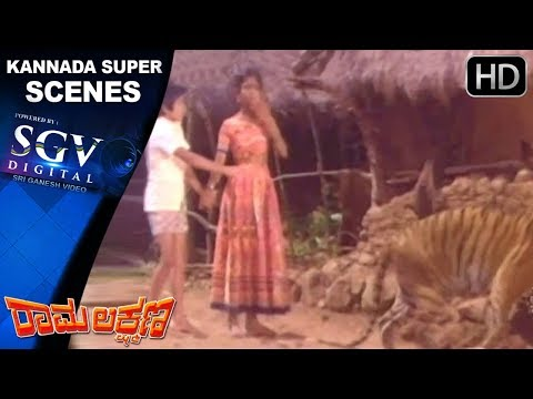 Rama Lakshmana Kannada Movie | Children super scenes with Tiger | Kannada Scenes | MP Shankar,Ashok
