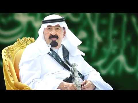 Саудовская Аравия (Гонения