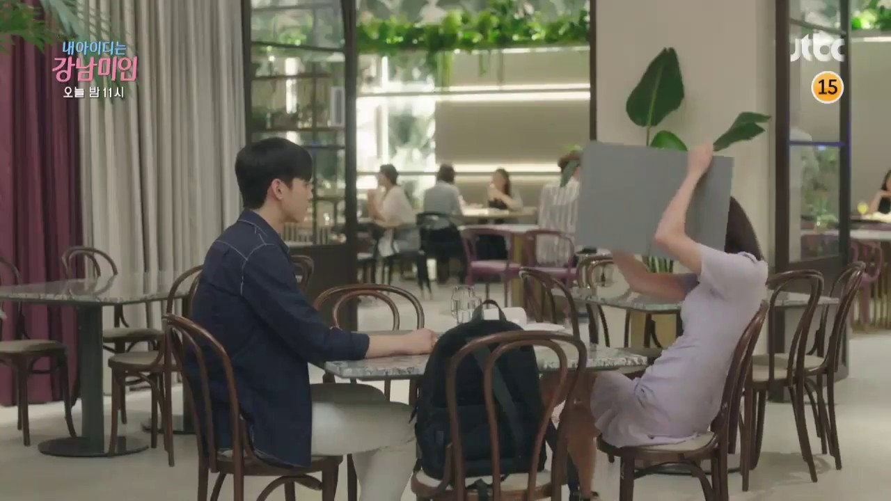 Download My ID Is Gangnam Beauty Episode 14 Preview