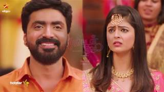 Adhe Kangal-Vijay tv Serial