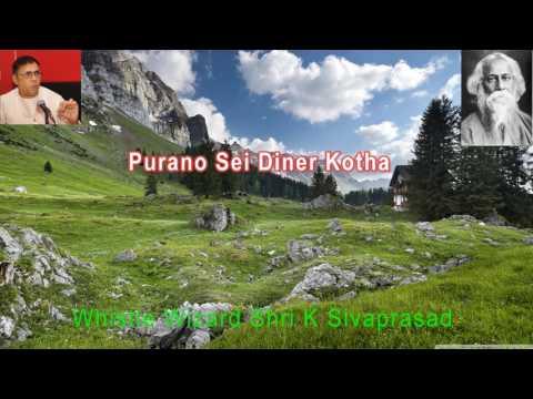 purano-sei-diner-kotha---rabindra-sangeeth