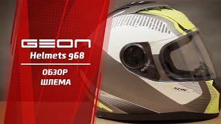 Мото шлем Geon Helmets 968 — Официальный обзор