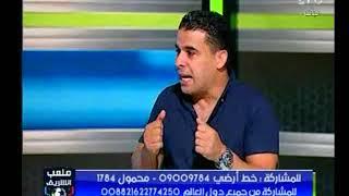 خالد الغندور يعرض رد جماهير الأهلي على مافعله حسام حسن في مباراة الزمالك والمصري