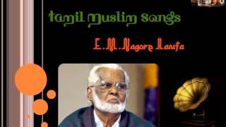 Oru Naal Madina | Nagore E M Hanifa | Tamil Muslim Songs