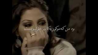 Elissa - Kurdish Subtitle | اليسا - بطلي تحبیه (خۆشت نهوێت) بە ژێرنووسی کوردی