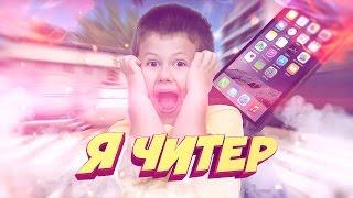 Нужно ли школьнику покупать дорогой мобильный телефон