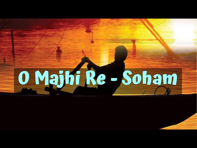 O Majhi Re By Nose || A Tribute to RD (PANCHAM DA)